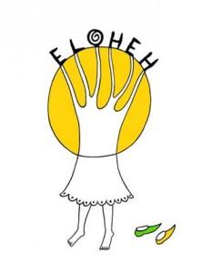 Logo EL@HEH